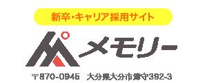 有料老人ホーム メモリー 新卒・キャリア採用サイト